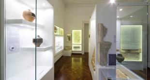 Facebook/Arheološki muzej