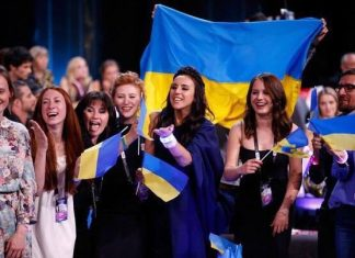 ukrajina eurosong