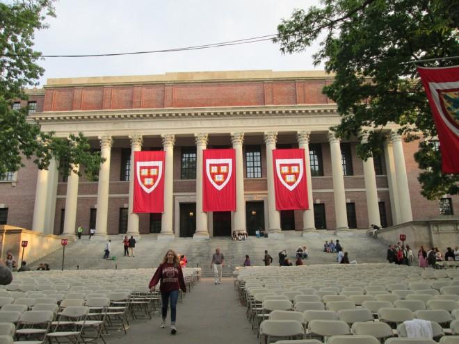 harvard sveučilište
