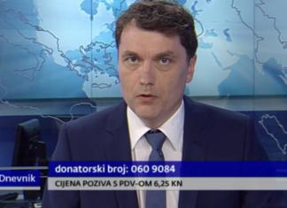 HRT DONACIJA VUKOVAR