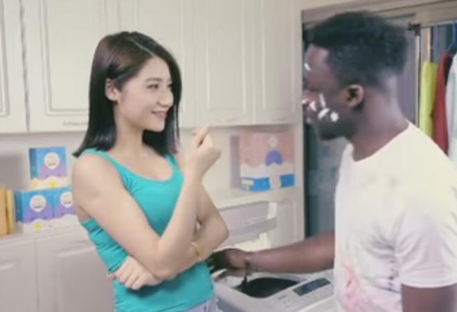reklama rasizam