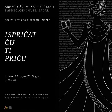 e-pozivnica_ispricat-cu-ti-pricu_amz_431x431
