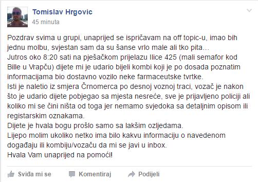 Facebook/ Gajnice jučer, danas, sutra