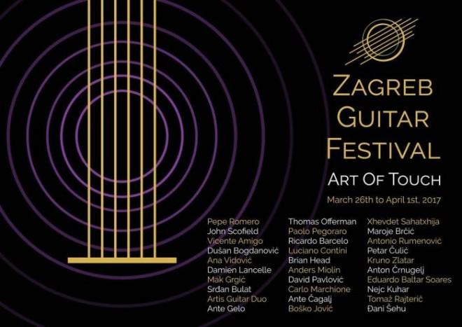 zagreb-guitar-festival-2017