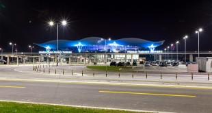 FOTO: Facebook / Zračna luka - Zagreb Airport