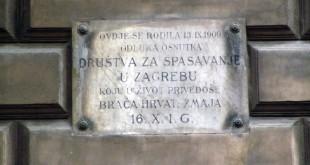 FOTO: Zagrebački kutak