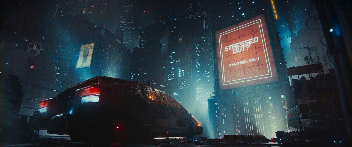 htvatski SF film